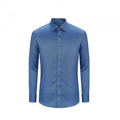 广州西服衬衫定制|衬衫定做|职业装订制